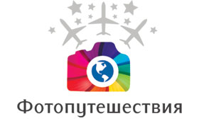 logo-small-fototravel